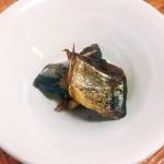 秋刀魚の煮付け、圧力鍋で骨ごと完食!子供にも大人気